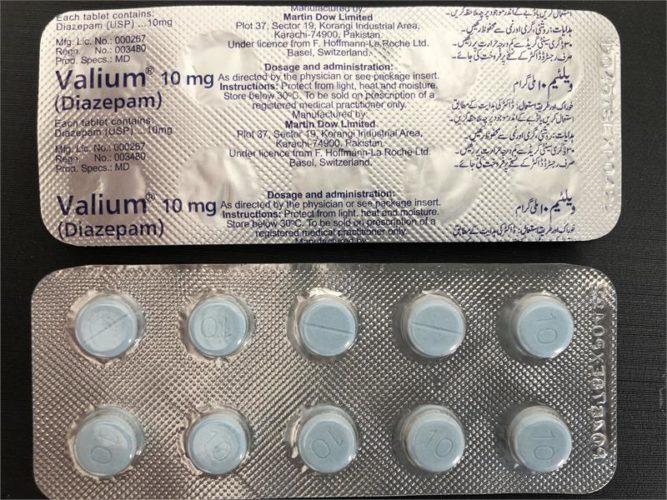 Name:Valium Dosage: 10mg